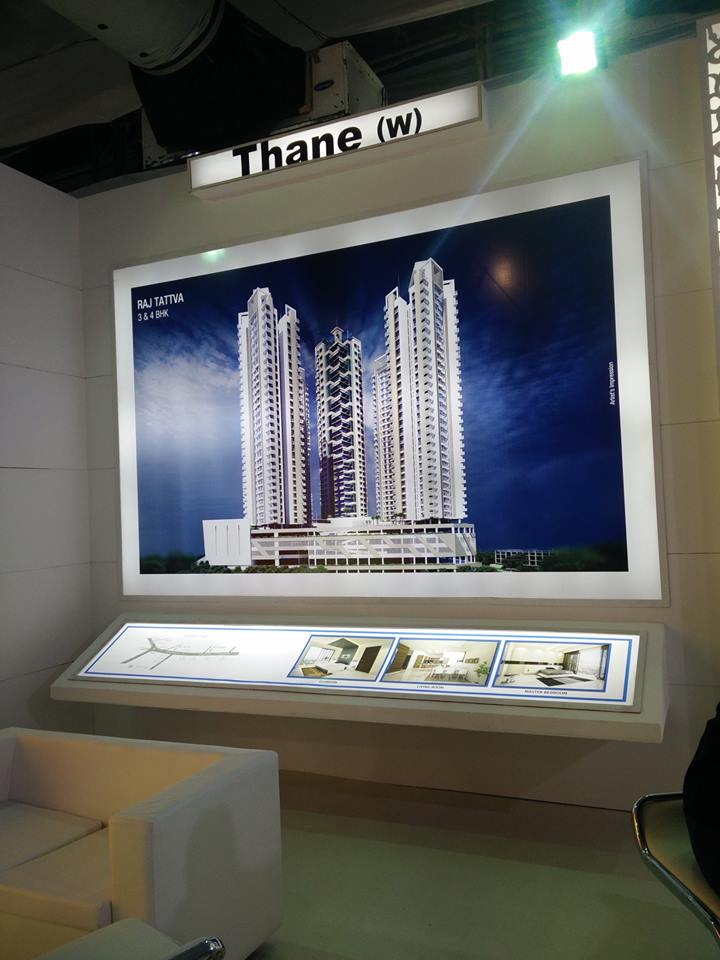 MCHI CREDAI THANE - PROPERTY 2016